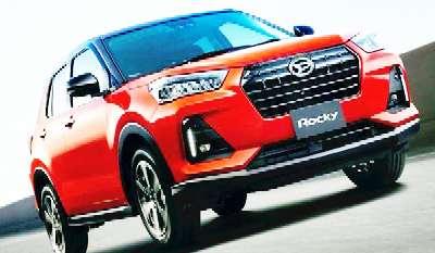 Daihatsu Rocky Akan Mengaspal di Indonesia
