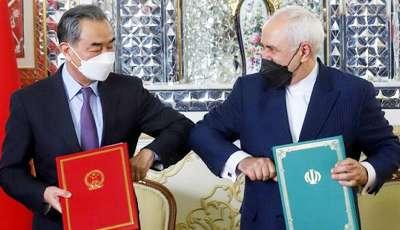 """Lawan Sanksi Amerika Serikat, China dan Iran """"Bersubahat?"""""""