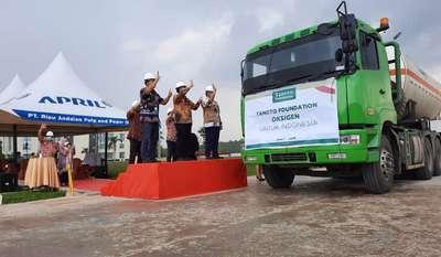 500 ton Oksigen Donasikan Tanoto Foundation Bagi Pasien COVID-19