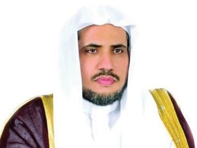 sheikh-dr-mohammed-bin-abdulkarim-alissa-aksi-teror-di-indonesia-kejahatan-brutal